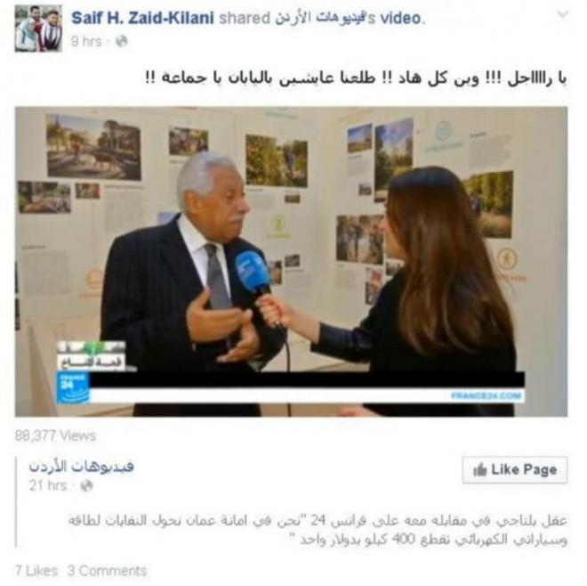 صور تصريحات بلتاجي و الانتقادات و السخرية على شبكات التواصل الاجتماعي