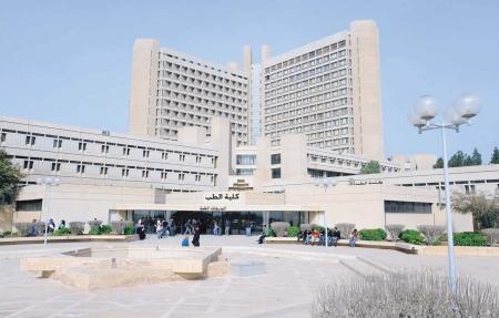 شاهد بالصور ما تم إستخراجه من جسد مريضه عشرينية في الأردن
