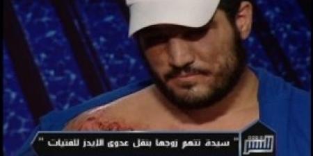 شاهد مواطن سوري اجبر زوجته على العمل في الدعارة ونقل لها مرض الإيدز