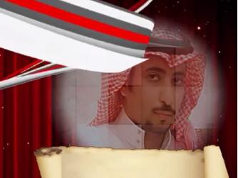 كلمات شيلة جور الزمن كاملة - اداء عبدالعزيز العليوي