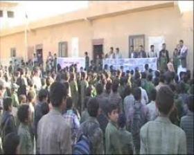 احتجاج طلاب التوجيهي في الأردن على قرارات وزارة التربية الامتحانات مرة واحدة