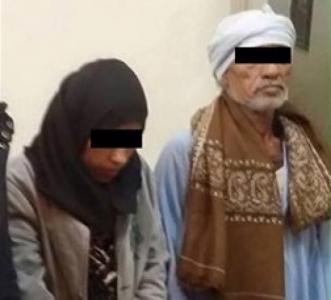 شاهد مسن مصري يغتصب حفيدته الرضيعة والأم تقتلها خوفا من الفضيحة