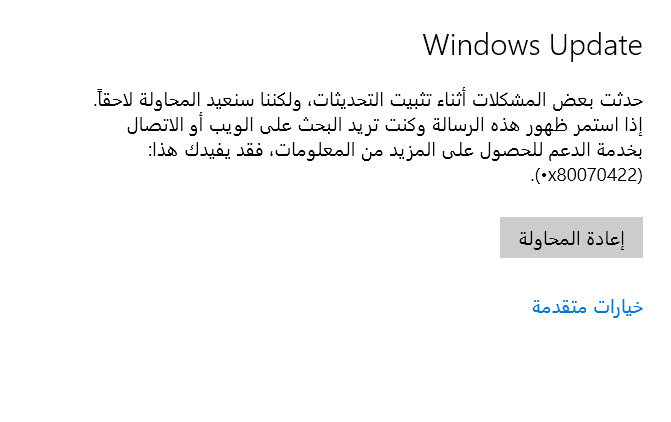 ��� �� ��� ������ Windows update , ����� ������� Windows 10