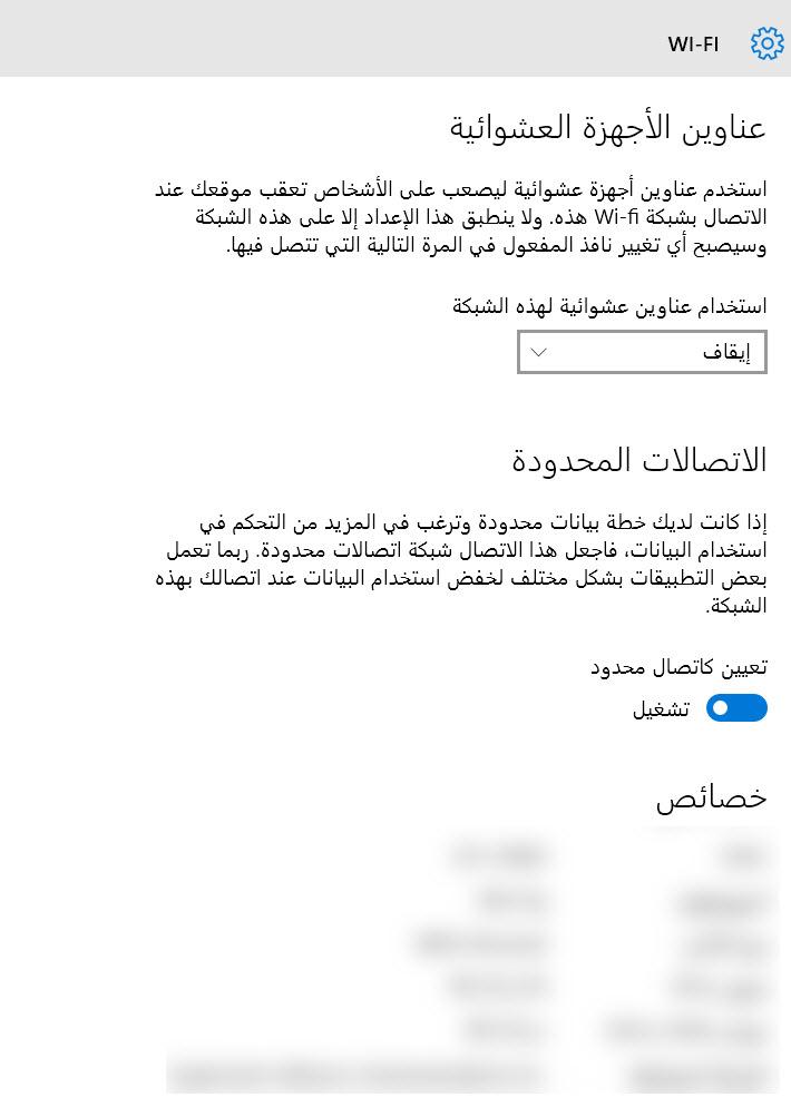 طرق او حيل لايقاف Windows update , ايقاف تحديثات Windows 10