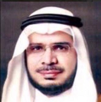 صور أحمد العيسى وزير التعليم - تعرف على الدكتور أحمد بن محمد بن أحمد العيسى