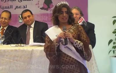 صور ملكة جمال اليمن تتعرض لموقف محرج أنا إيه اللي جابني هنا