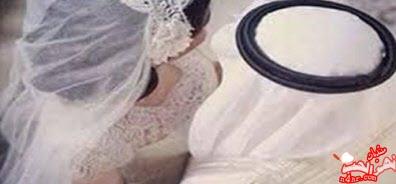 طلاق ومشاجرة في حفل زفاف بالرياض خلاف على شعر العريس