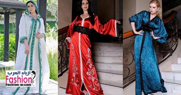 صور عبايات استقبال مغربية 2016 , عبايات استقبال نيوفاشون 2016 , عبايات ملونة روعة