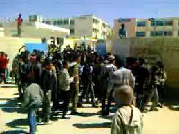 شاهد اعتصام حاشد لطلبة توجيهيفي الأردن أكثر من ألف طالب
