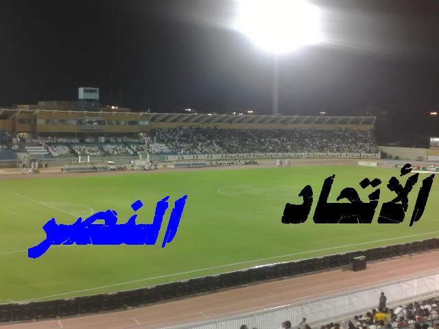 يوتيوب أهداف مباراة الاتحاد و النصر,الاثنين 14 / 12 / 2015 - 3 ربيع الأول 1437 - دوري جميل