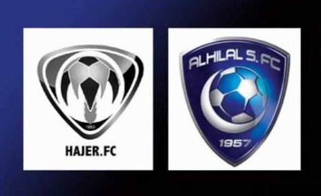 شاهد اهداف مباراة الهلال وهجر 1 / 5 دوري عبد اللطيف 2015 / 2016