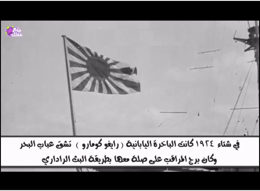 تردد قناة متع عقلك على قمر Yahsat-1A مكان ELDGALIS TV