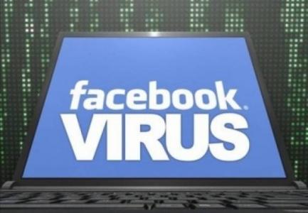 احذروا فيروس ال MERRY CHRISTMAS على شبكة التواصل الاجتماعي فيس بوك