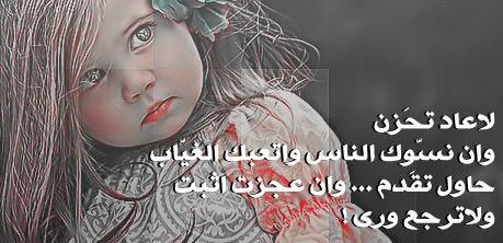 حالاتي واتس ب اشعار - برودكاست واتس اب شعر 2016