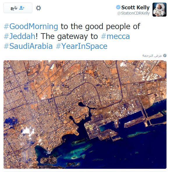 صورة لمدينة جدة من الفضاء بجودة اتش دي hd من رائد الفضاء الامريكي