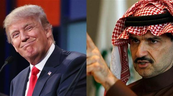 الملياردير دونالد ترامب ينتقد الأمير ورجل الأعمال السعودي الوليد بن طلال