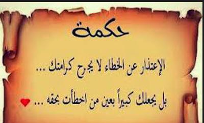 حكم عن التواضع - عبارات عن التواضع - كلمات وحكم عن التواضع