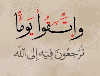 اجدد اشعار دينية 2016 - قصائد اسلامية جديدة 2016 - كلمات دينيه قصيره 2016