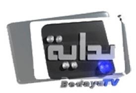 رابط مشاهدة قناة بداية الفضائية برنامج زد رصيدك live bedaya tv