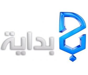 حساب قناة بداية الرسمي على تويتر , حساب التصويت على البلدية برنامج زد رصيدك 5