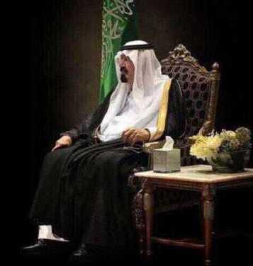 حالات واتس اب وفاة الملك عبدالله , توبيكات وفاة الملك عبدالله