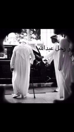 صور عن وفاة الملك عبدالله - خلفيات وفاة الملك عبدالله