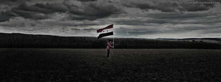 صور اغلفة تايم لاين للعراقيين وطنية جديدة , صور غلاف فيس بوك عراقية