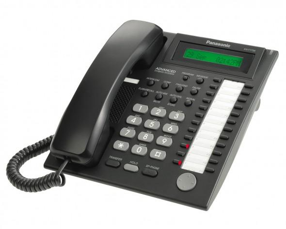 الاستعلام عن فاتورة التليفون الأرضي في مصر لشهر ديسمبر 2015 من شركة المصرية للاتصالات