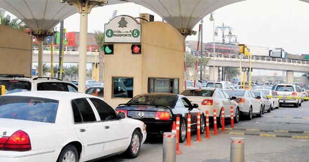 الدينار العراقي والليرة السورية ممنوعتان من التعامل في مداخل ومخارج جسر الملك فهد
