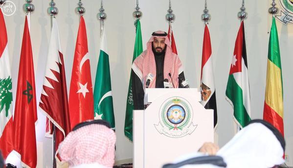 أسباب استبعاد سوريا والعراق من التحالف الإسلامي الذي تقوده السعودية لمحاربة الإرهاب