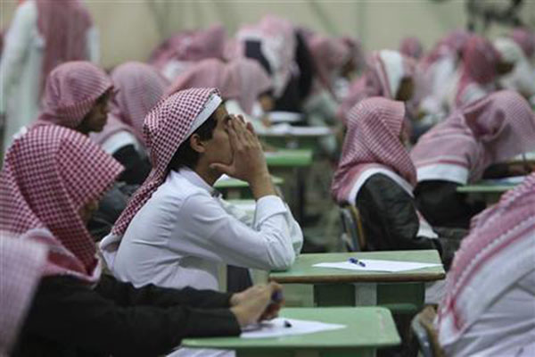 توقيف طالب سعودي في المرحلة الثانوية بمكة المكرمة يتحدث كثيراً عن داعش