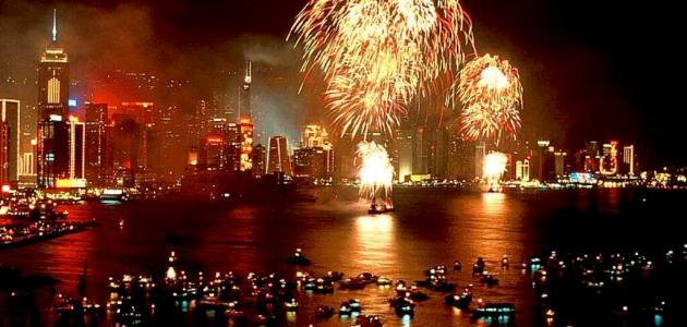 كلمة عن العام الجديد 2016 - مقدمة وخاتمة عن العام الميلادي