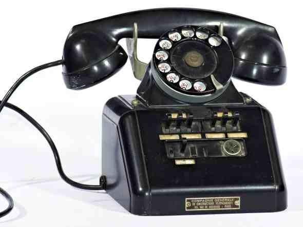فاتورة التليفون شهر ديسمبر 2015 billing.te.eg المصرية للاتصالات