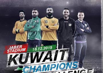 شاهد البث المباشر لمباراة نجوم الكويت ونجوم العالم الجمعة 18-12-2015