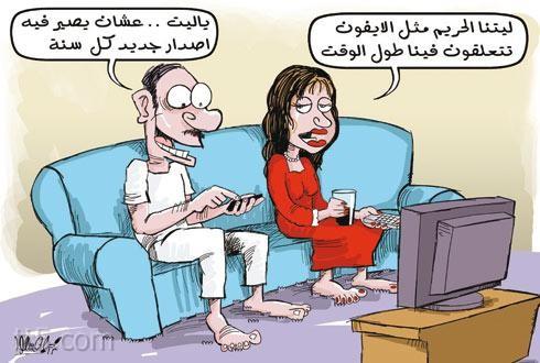 كاريكاتير مضحك عن الزوجة , كاريكاتيرات مضحكة عن الزوج عايزة اكثر من كده نفخ