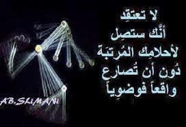 صور مكتوب عليها كلام عن الحياة sowar kalam maktob alhaya