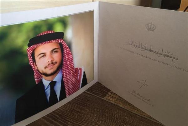 بطاقات تهنئة بعيد الميلاد المجيد من جلالة الملك عبدالله الثاني الى العشائر المسيحية في الاردن