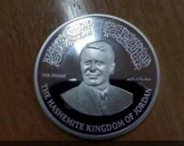 معلومات عن 10 دنانير معدنية اردنية , إصدار عملة معدنية من فئة العشرة دنانير