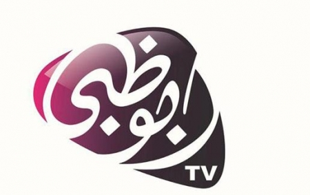 اخطاء مذيع اماراتي عن الاردن يصف الاردن بالمملكة المتحدة الهاشمية شاهد الفيديو
