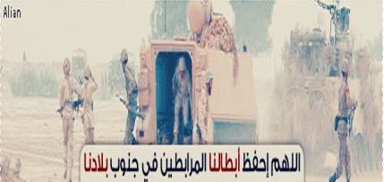 شعر شكر جنودنا البواسل , اشعار دعاء للجيش السعودي , قصائد تشجيع جنود الوطن