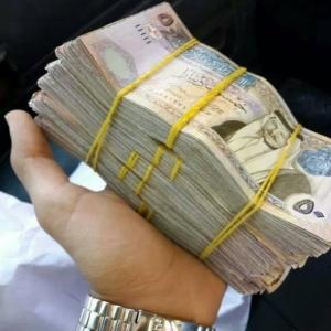 توزيع 300 دينار لكل اسرة تحمل دفتر عائلة اردني وهذه هي الشروط
