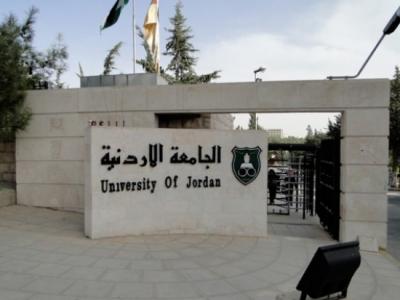 ترتيب الجامعات العربية في العالم , افضل 10 جامعات عربية في العالم لهذا العام