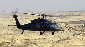 بلاك هوك - Black Hawk - المروحية الشبح الأمريكية - سيكورسكي يو إتش-60