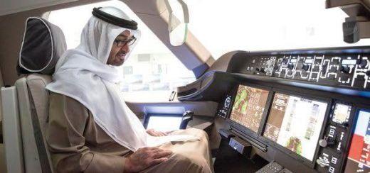 مقطع صوتي محمد بن زايد يفاجئ موظف في برج مراقبة مطار البطين