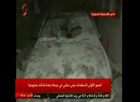 شاهد فيديو لحظة مقتل القيادي بحزب الله سمير القنطار