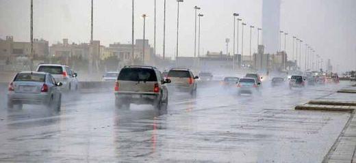 حالة الطقس في السعودية الاربعاء 12-3-1437 , حالة مطرية شتوية مصحوبة ببرودة