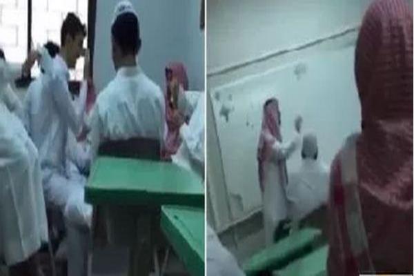 طلاب سعوديين يلعبون البلوت والمعلم يقف أمام السبورة يشرح شاهد الفيديو