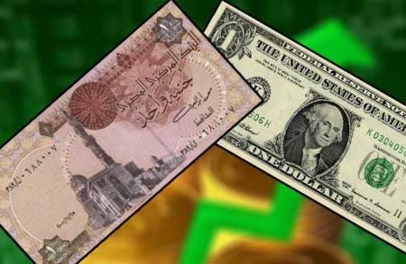 استمرار نزيف الجنيه المصري مقابل الدولار في عام 2016