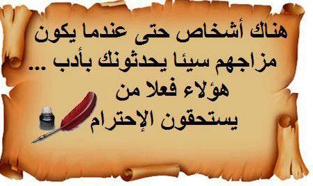 حكم و أمثال عربية , حكم قديمة , لسان الحال أبین من لسان المقال