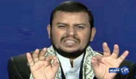اعتراف عبدالملك الحوثي بالهزيمة أثناء كلمته بالمولد النبوي